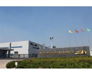 青岛四方庞巴迪铁路运输设备有限公司