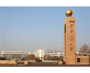齐鲁工业大学公共教学楼项目