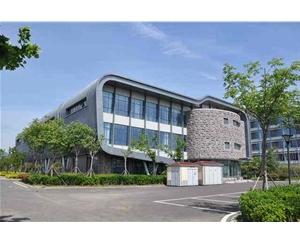 青岛海洋科学院研究所海洋资源信息综合楼项目